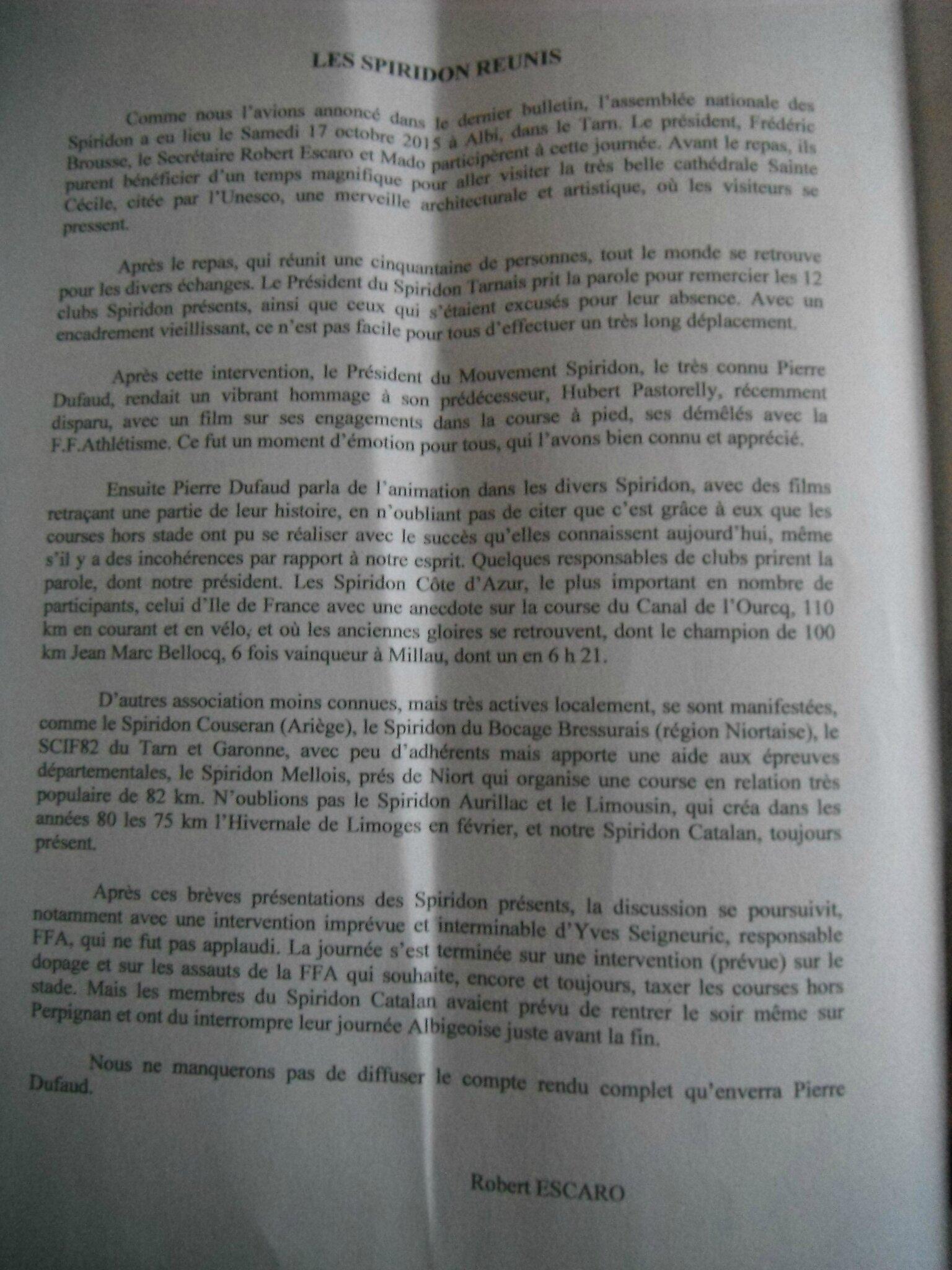 DSCF1871