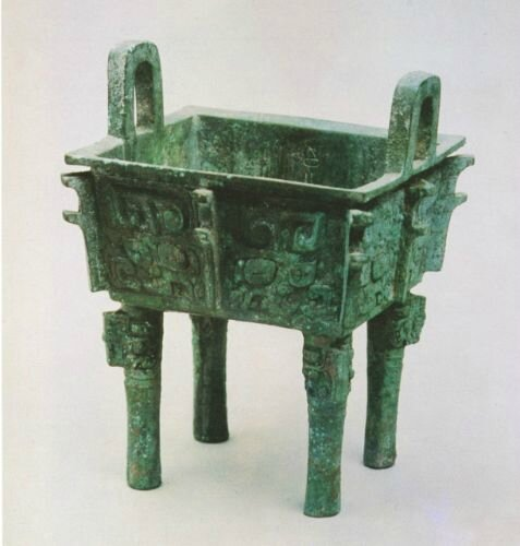 Fang ding excavated at Zhifangtou