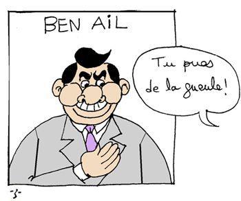 BENAIL