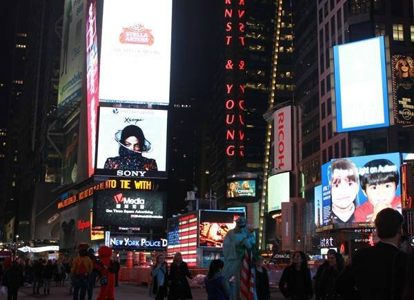 XSCAPE TIME SQUARE