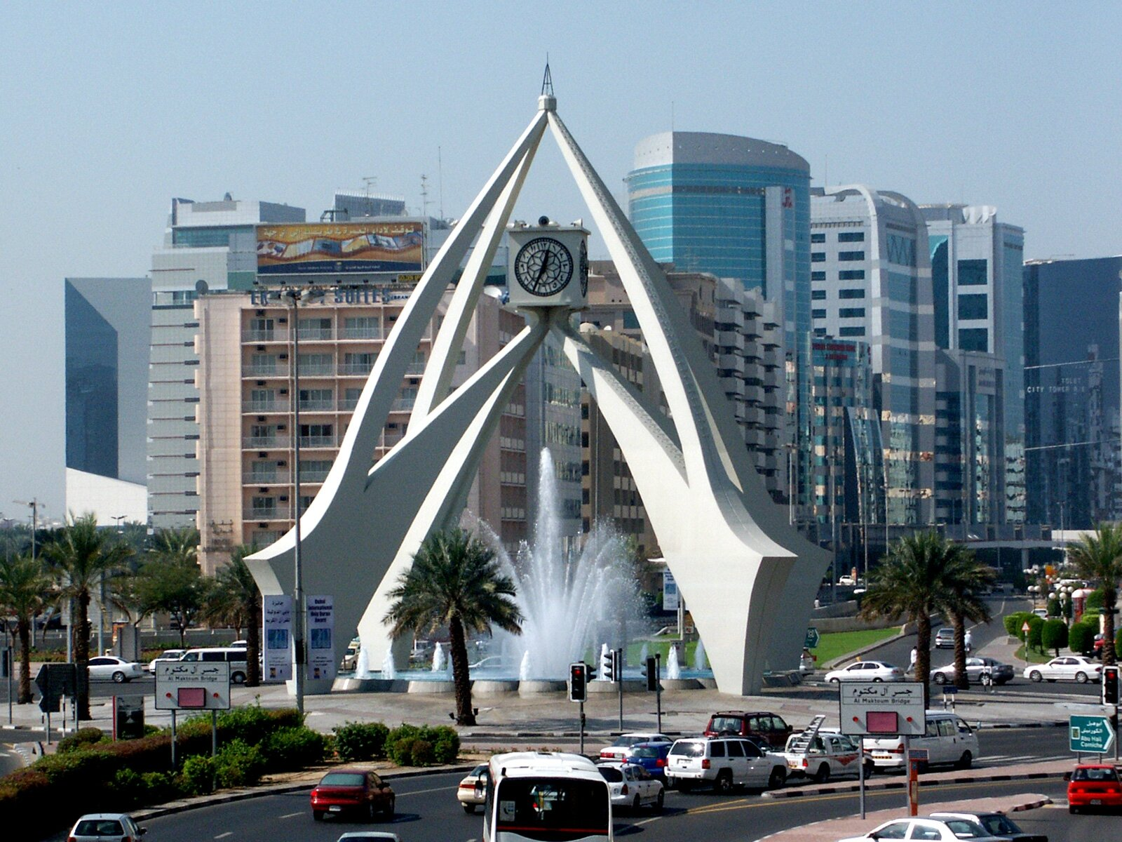 DUBAI - VILLE 1