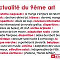 Lalettre.citebd.org / l'actualité de la bande dessinée