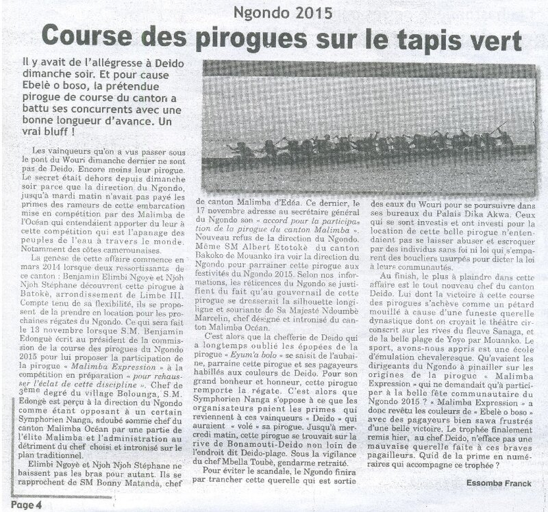 course-pirogues