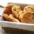 Biscuit mozzarella persil et oilives noirs
