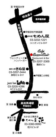 map_cotton_club