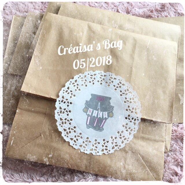 2018_05 Créaisa's bag 2