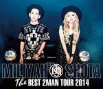 The_Best_2_Man_Tour_2014_BD