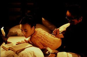 The_pillow_book-Peter Greenaway