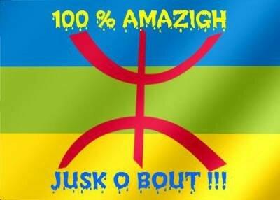 amazighi pur