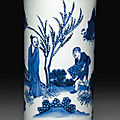 A small blue and white brush pot, transitional period, circa 1635-1640