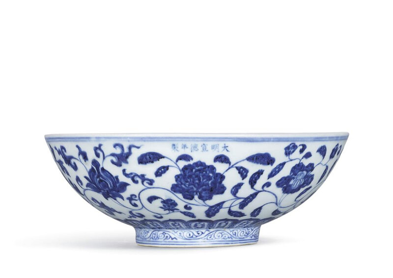 A Rare Blue and White 'Floral' Fruit Bowl, Mark and Period of Xuande (1426-1435)