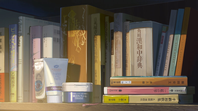 Canalblog Anime Makoto Shinkai The Garden Of World Apparts03