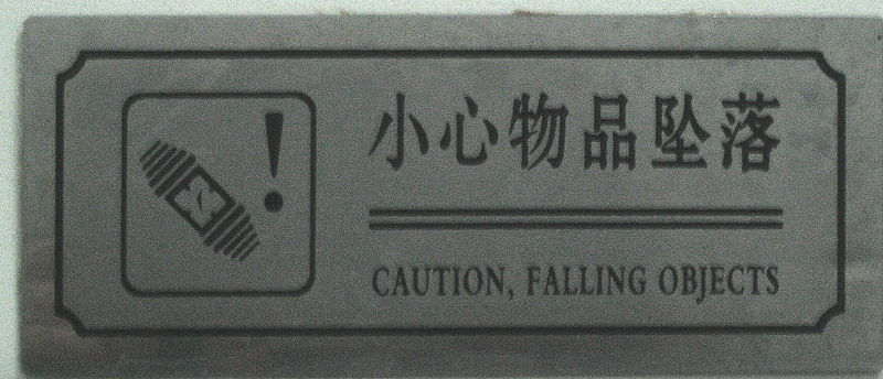 Caution, falling angels