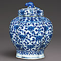 A rare blue and white lobed jar and cover, mark and period of jiajing (1522-1566)