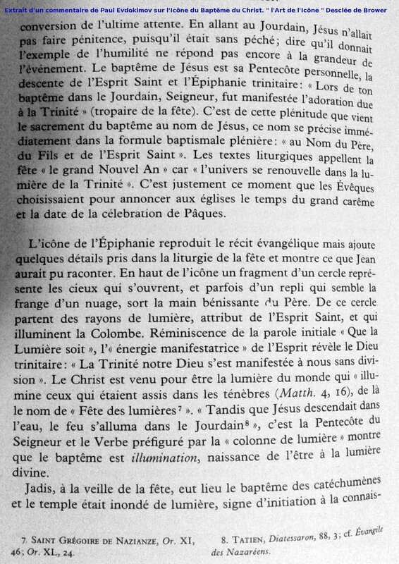 Commentaire de Paul Evdokimov sur l'Icône du Baptême du Christ ( Théophanie)