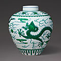 A green-enamelled 'dragon' jar, seal mark and period of qianlong (1736-1795)
