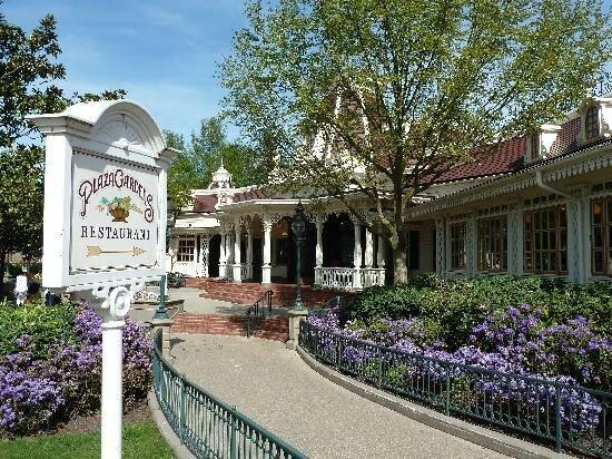 plaza-gardens-restaurant
