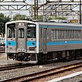 キハ31形 local train, Kumamoto eki