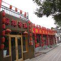 facades de restaurants chinois