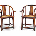 A pair of hongmu horseshoe-back armchairs, quanyi, 19th century