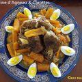 Tajine d'agneau & carotte .