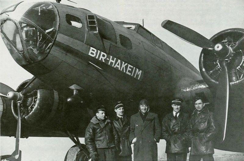 B-17IGN