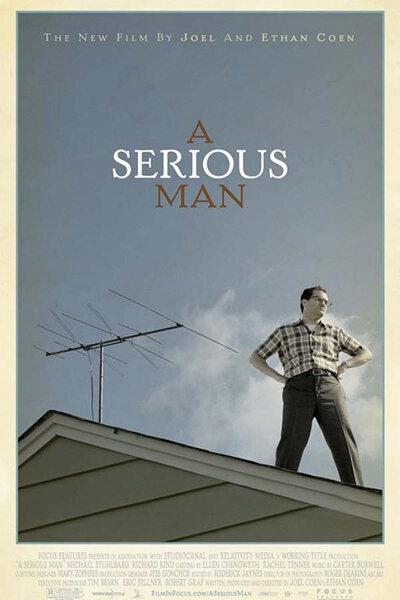 serious_poster