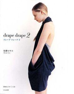 drape_drape_2___sato