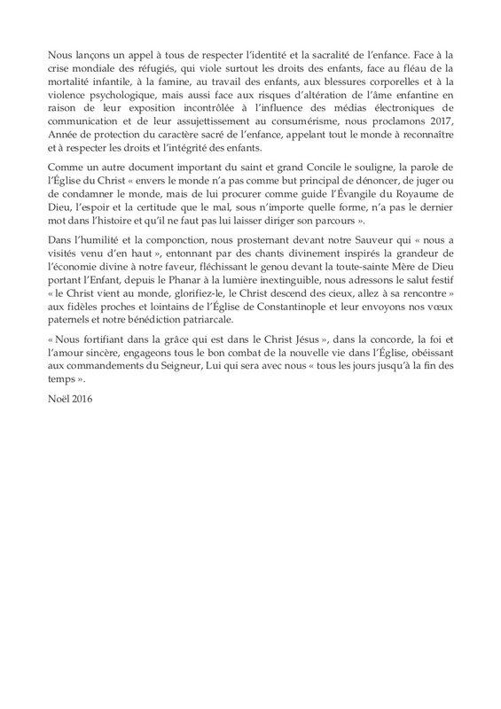 Lettre pastorale du Patriarche Bartholomée de Constantinople - Noel 2016 c