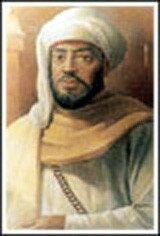 السلطان محمد بن علي الشريف 1440/1464