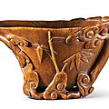 A rhinoceros horn 'Chilong and Lingzhi' libation cup, 17th century