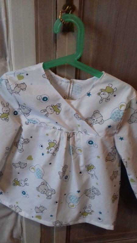 Pyjama pour Khalane