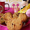 Biscuits aux pépites de carambar