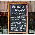 Brasserie ivrogne