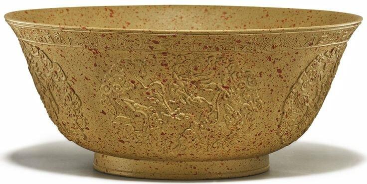 A Yixing molded 'Dragon' bowl, Qing dynasty, 18th century, signed Chen Jinhou