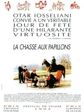Affiche Film Chasse aux papillons Otar Iosseliani