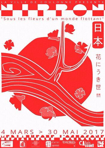 D'Edo à Tokyo 01 - NIPPON-1 derniere version