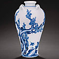 A fine and rare blue and white meiping, yongzheng period (1723-1735)