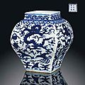 A very rare blue and white square 'dragon' jar, guan. wanli underglaze-blue six-character mark within a double square and of the