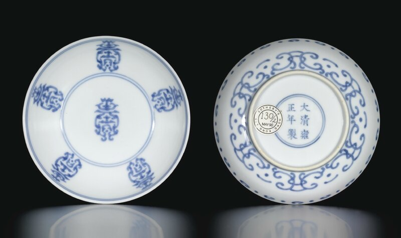 A fine pair of blue and white saucers, Marks and period of Yongzheng