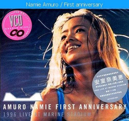 Canalblog JPop Namie Amuro Live1996 041 VCD