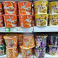 Supermarchés chinois