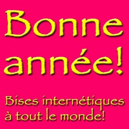 medium_bonne_annee_3