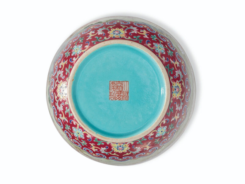 2021_NYR_19401_0723_003(a_rare_and_finely_decorated_famille_rose_landscape_vase_jiaqing_six-ch123603)