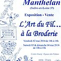 Exposition de manthelan