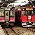 De bons trains à jr akita eki - ii