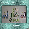 SAL EID 2012 FIRDAWS blog (3)