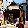 Tokyo - Quartier Yanaka Ginza
