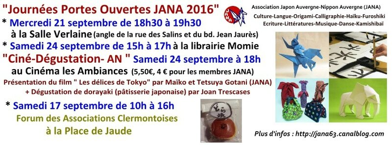 Portes Ouvertes JANA 2016