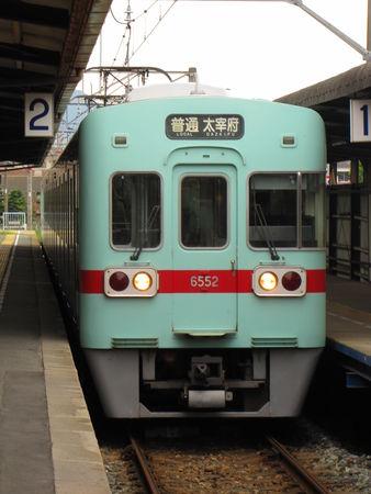 Japon_2009_388